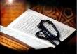 دانلود ترتیل قرآن کریم با صدای استاد کریم منصوری